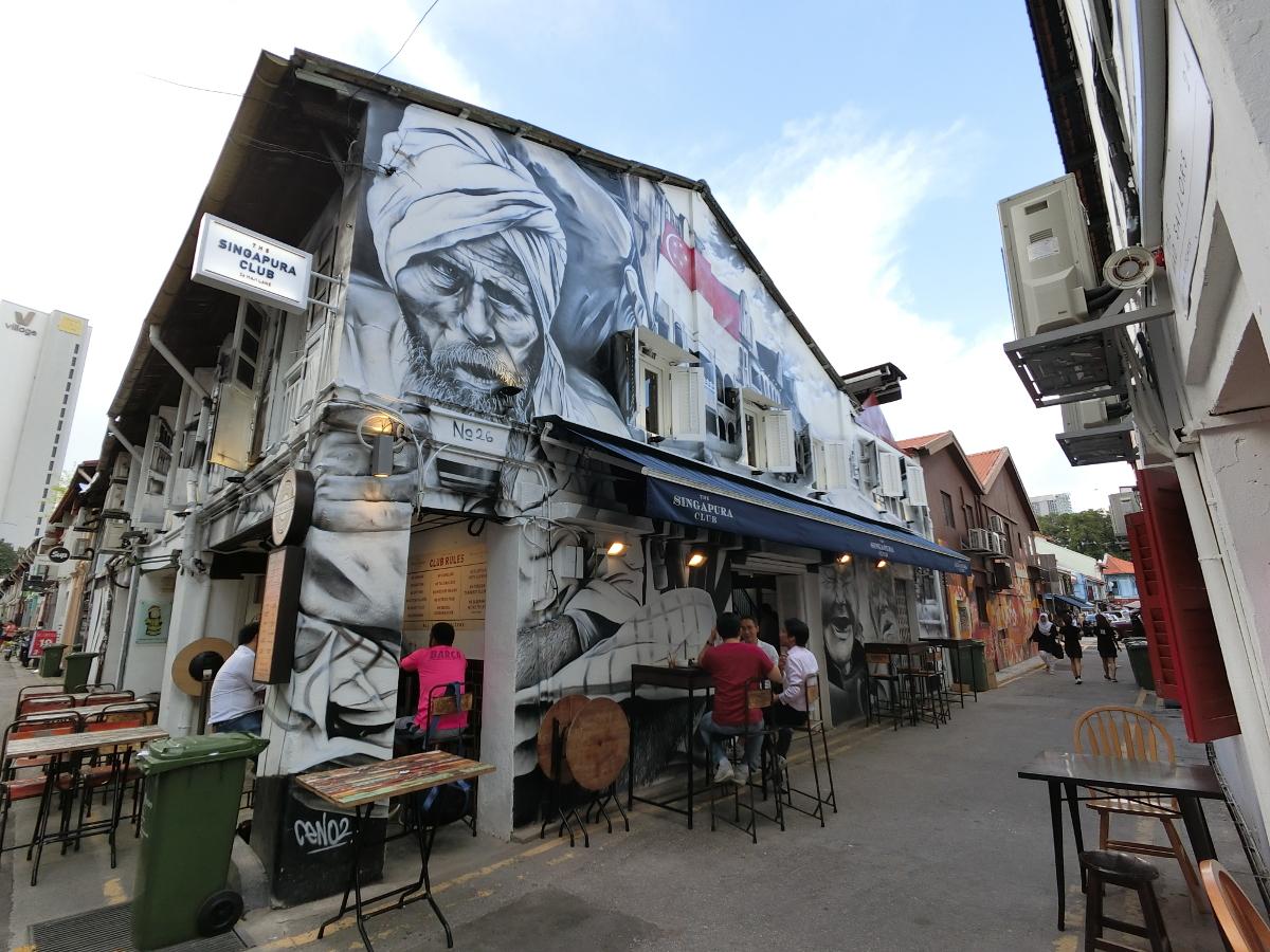 Singapore Street Art - Ceno2 RESIZED