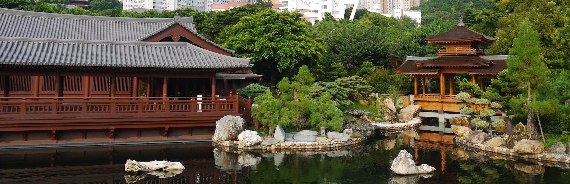 Hong Kong audio tour: Nan Lian Garden: A Journey through the Six Senses