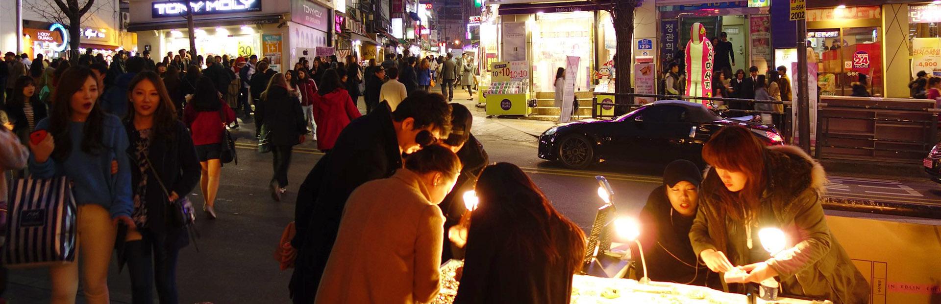 Seoul audio tour: Alternative Seoul – Hongdae's B-boys, Makkeolli Men, and Guitar Gods