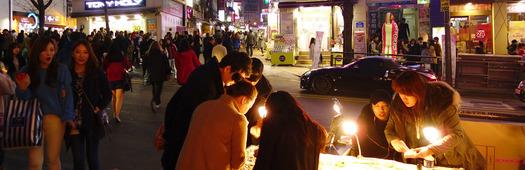 Seoul   alternative seoul