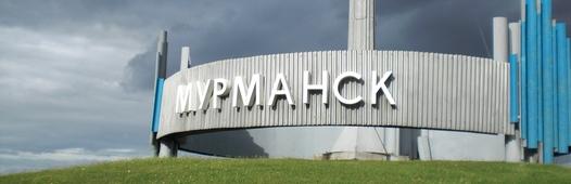 Murmansk cropped