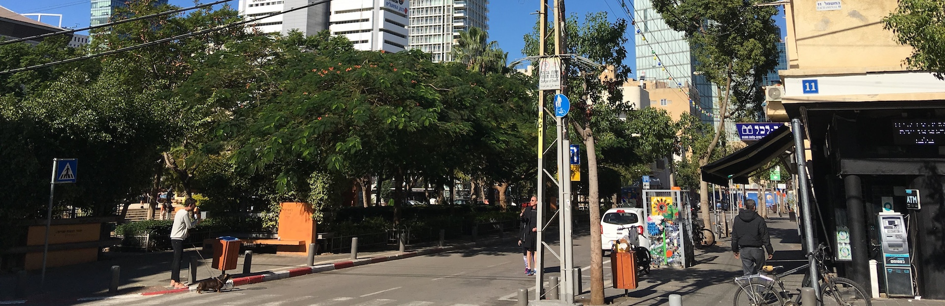 Tel Aviv audio tour: The Electrifying Story of Gan HaHashmal and Its Architecture