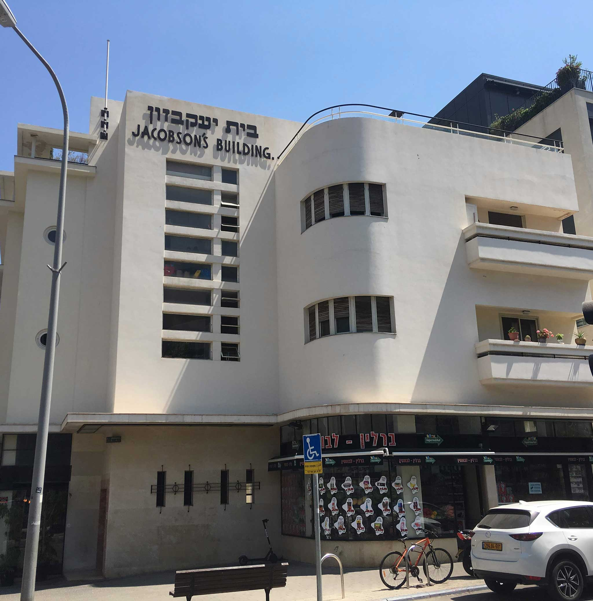 Jacobson's Building‏‎ on Tel Aviv audio tour The Electrifying Story of Gan HaHashmal and Its Architecture