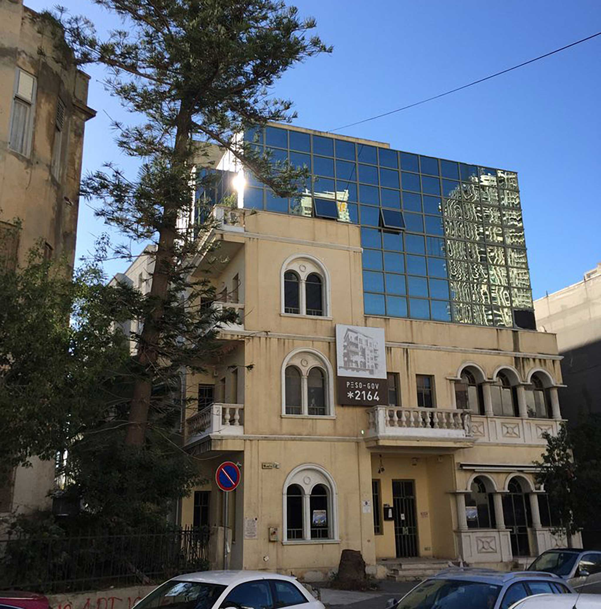 16 Levontin Street on Tel Aviv audio tour The Electrifying Story of Gan HaHashmal and Its Architecture