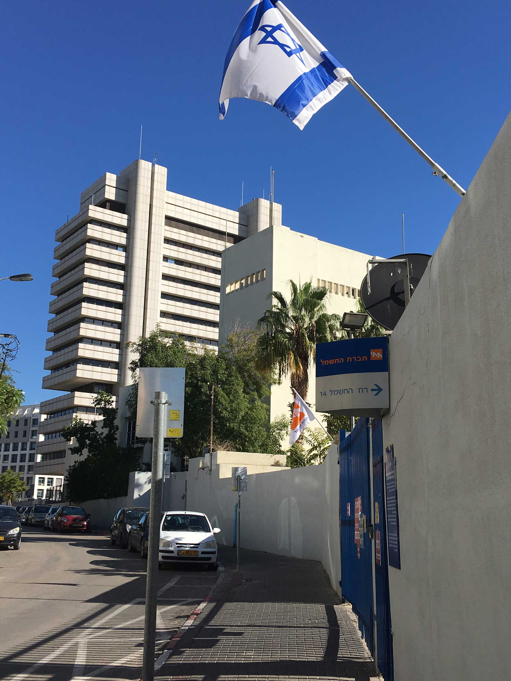 First power plant in the Land of Israel‏‎ on Tel Aviv audio tour The Electrifying Story of Gan HaHashmal and Its Architecture