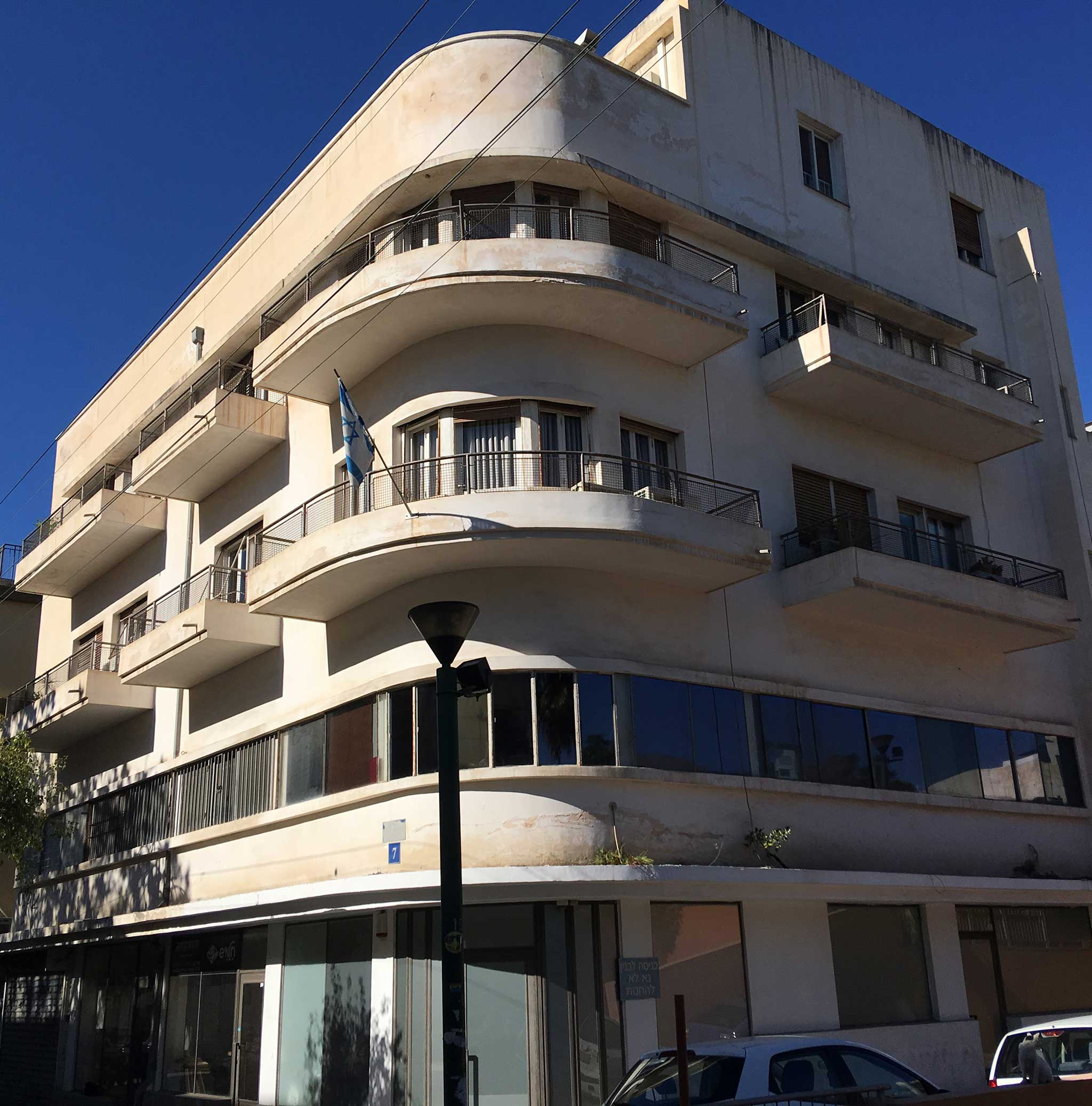 7 HaHashmal Street on Tel Aviv audio tour The Electrifying Story of Gan HaHashmal and Its Architecture