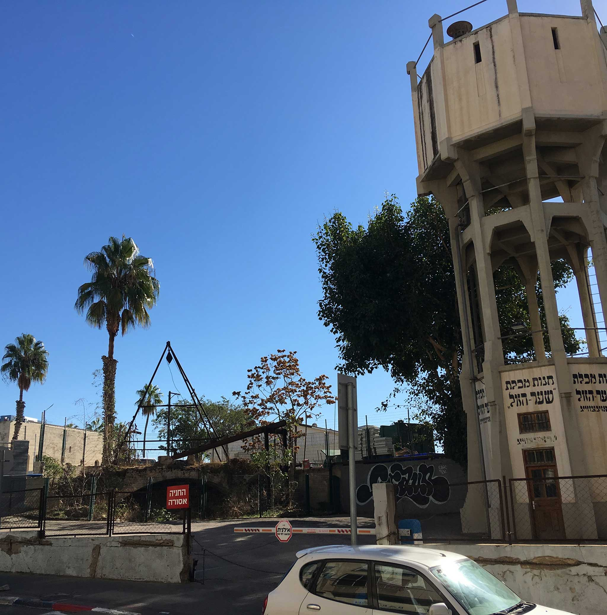 Water Tower on Tel Aviv audio tour The Electrifying Story of Gan HaHashmal and Its Architecture
