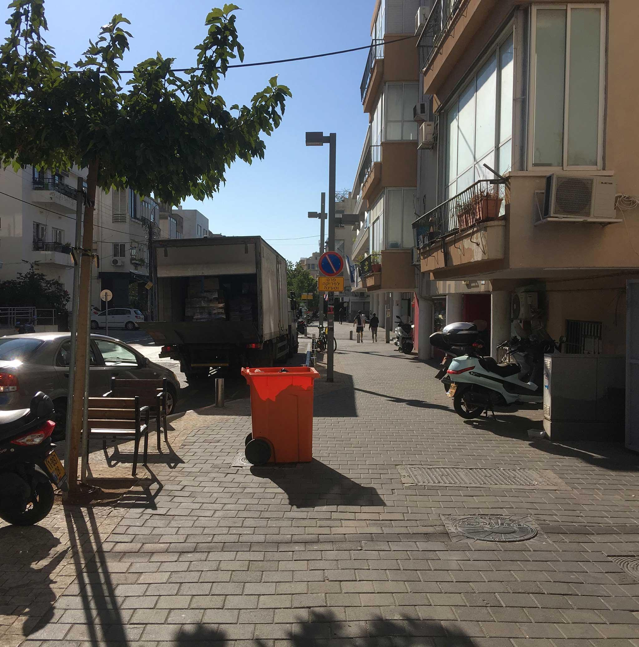 Pinsker Street on Tel Aviv audio tour The White City