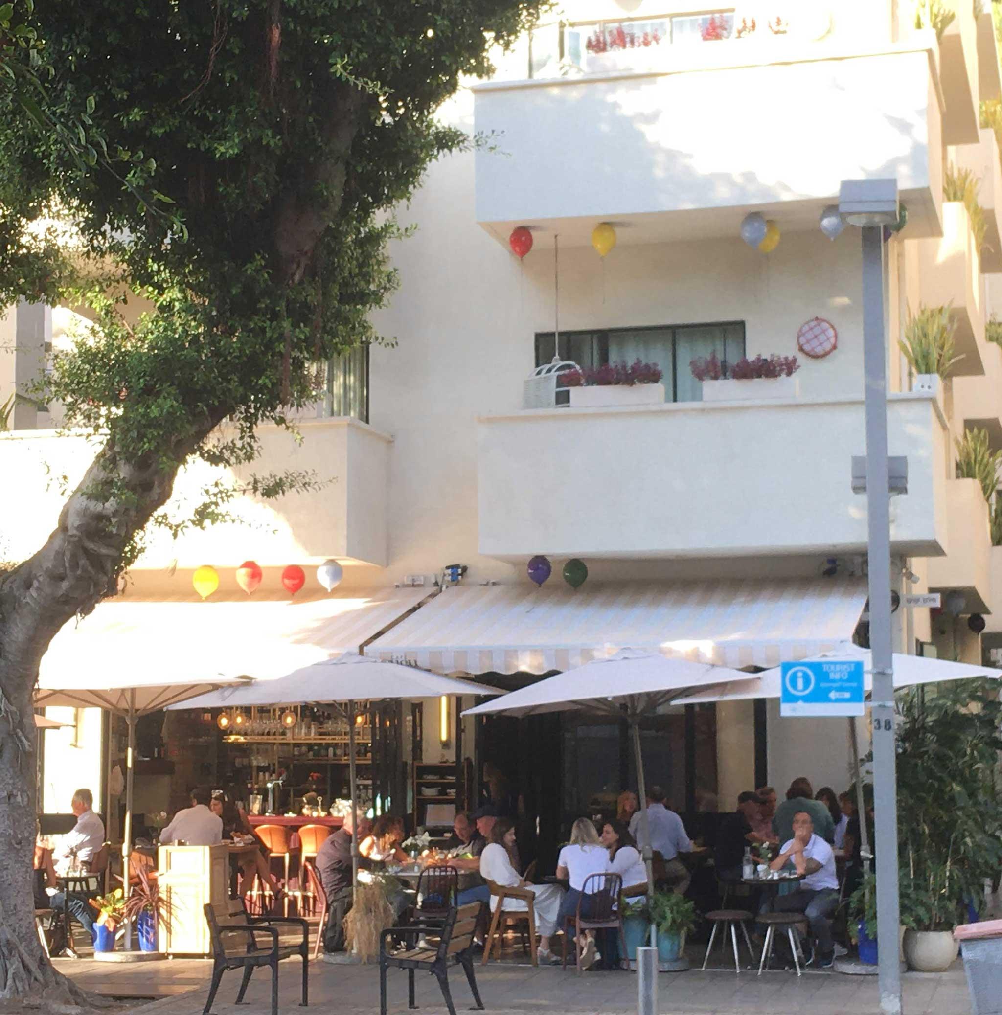 Dizengoff Street on Tel Aviv audio tour The White City