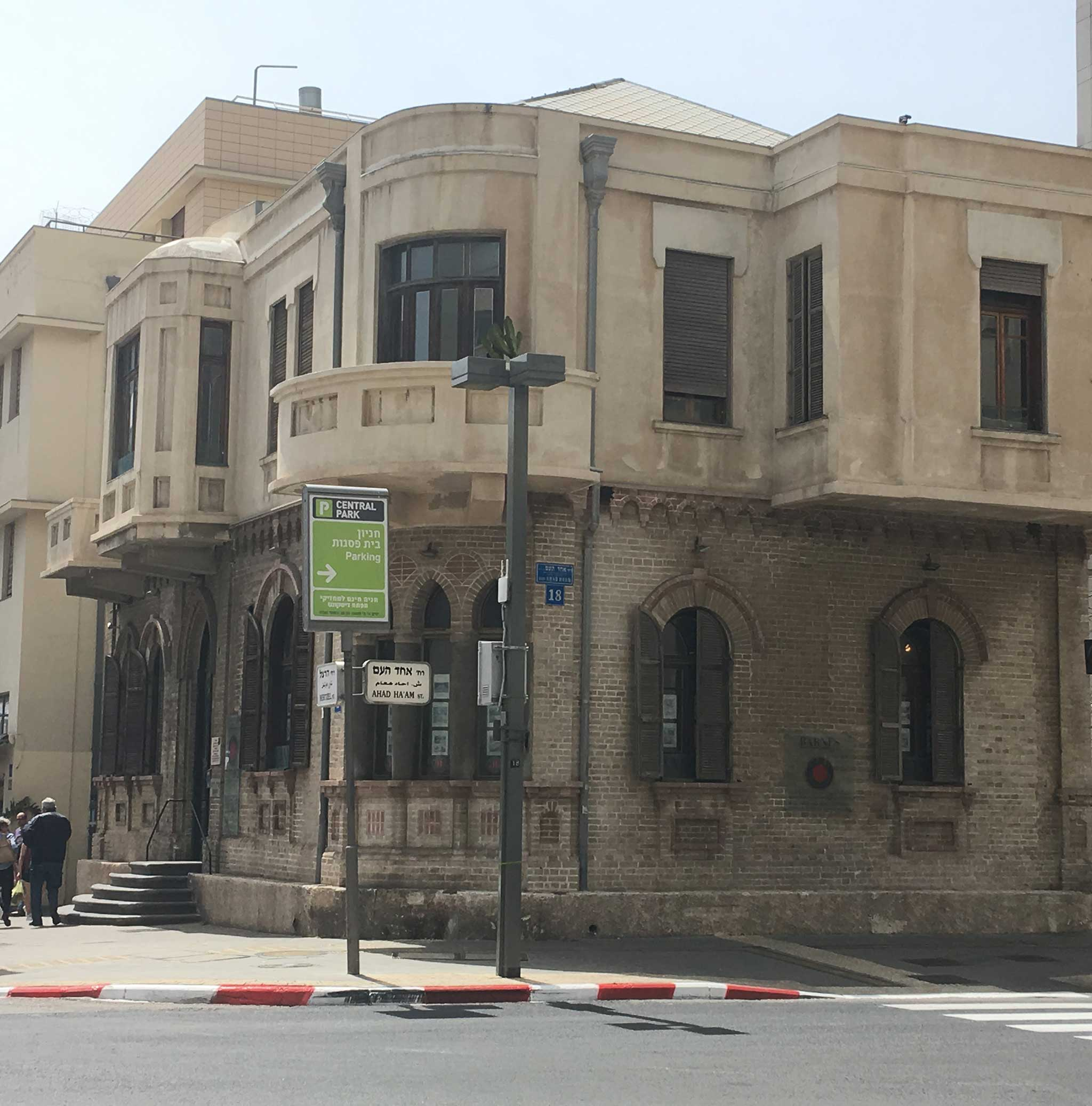Weiss House on Tel Aviv audio tour The Trail of Independence: Tracing the origins of modern Tel Aviv
