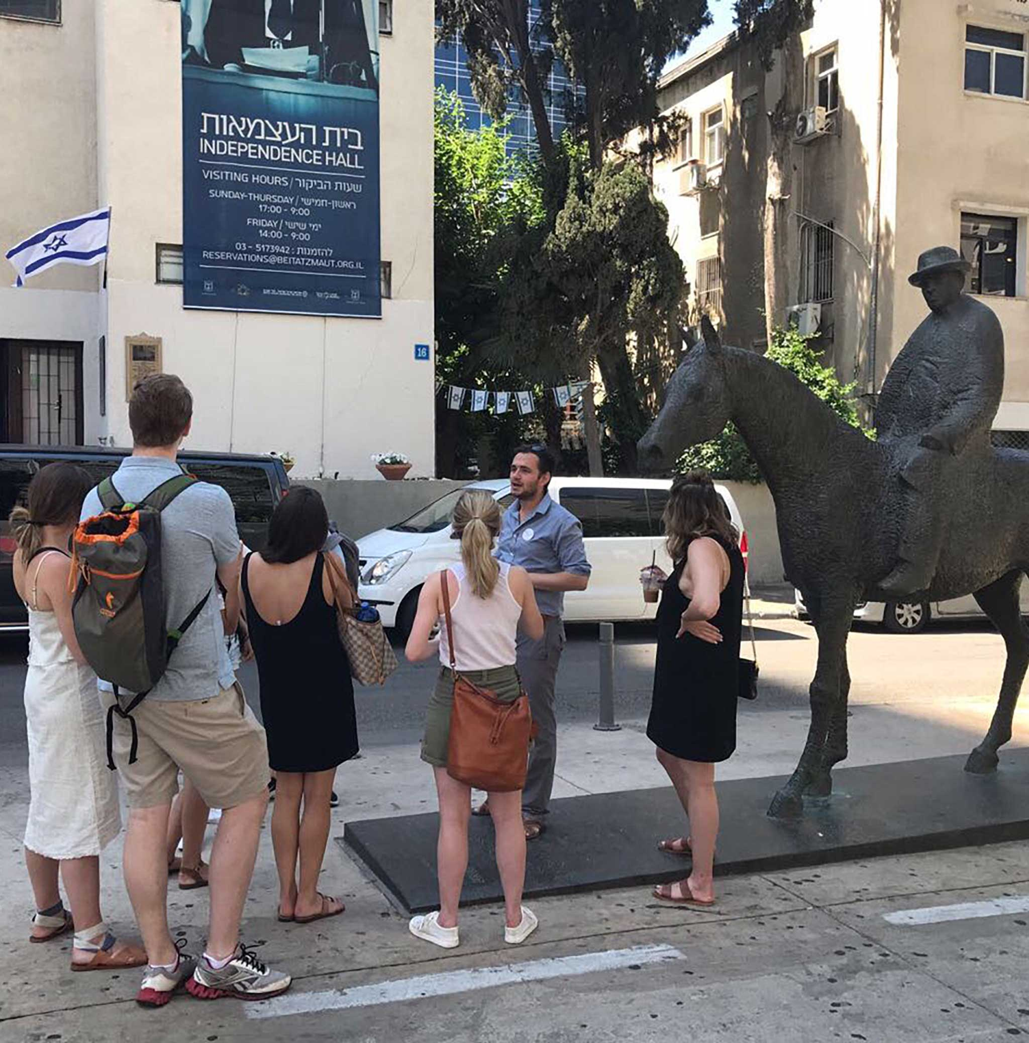 Dizengoff House on Tel Aviv audio tour The Trail of Independence: Tracing the origins of modern Tel Aviv