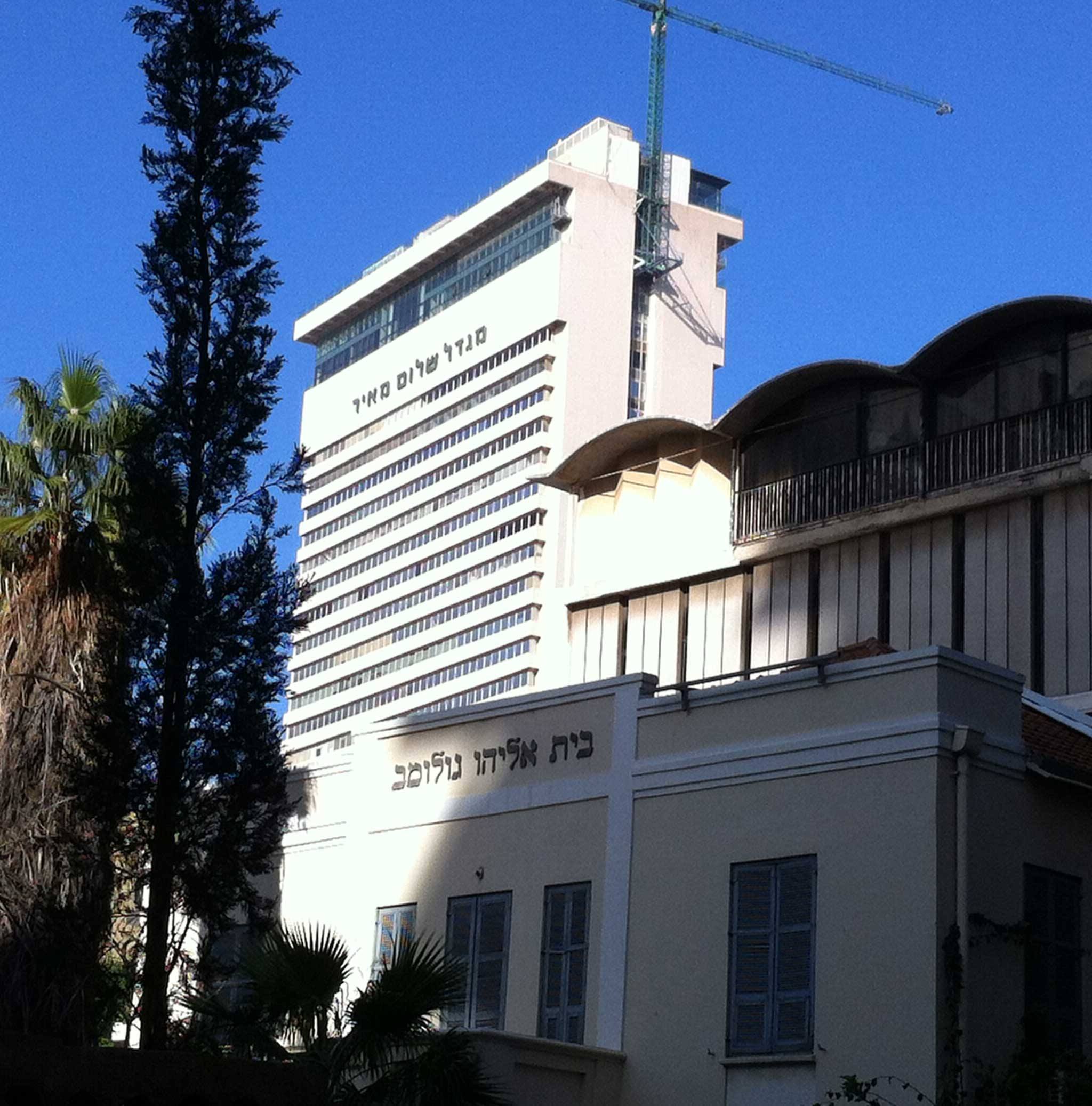 Hagana Museum on Tel Aviv audio tour The Trail of Independence: Tracing the origins of modern Tel Aviv