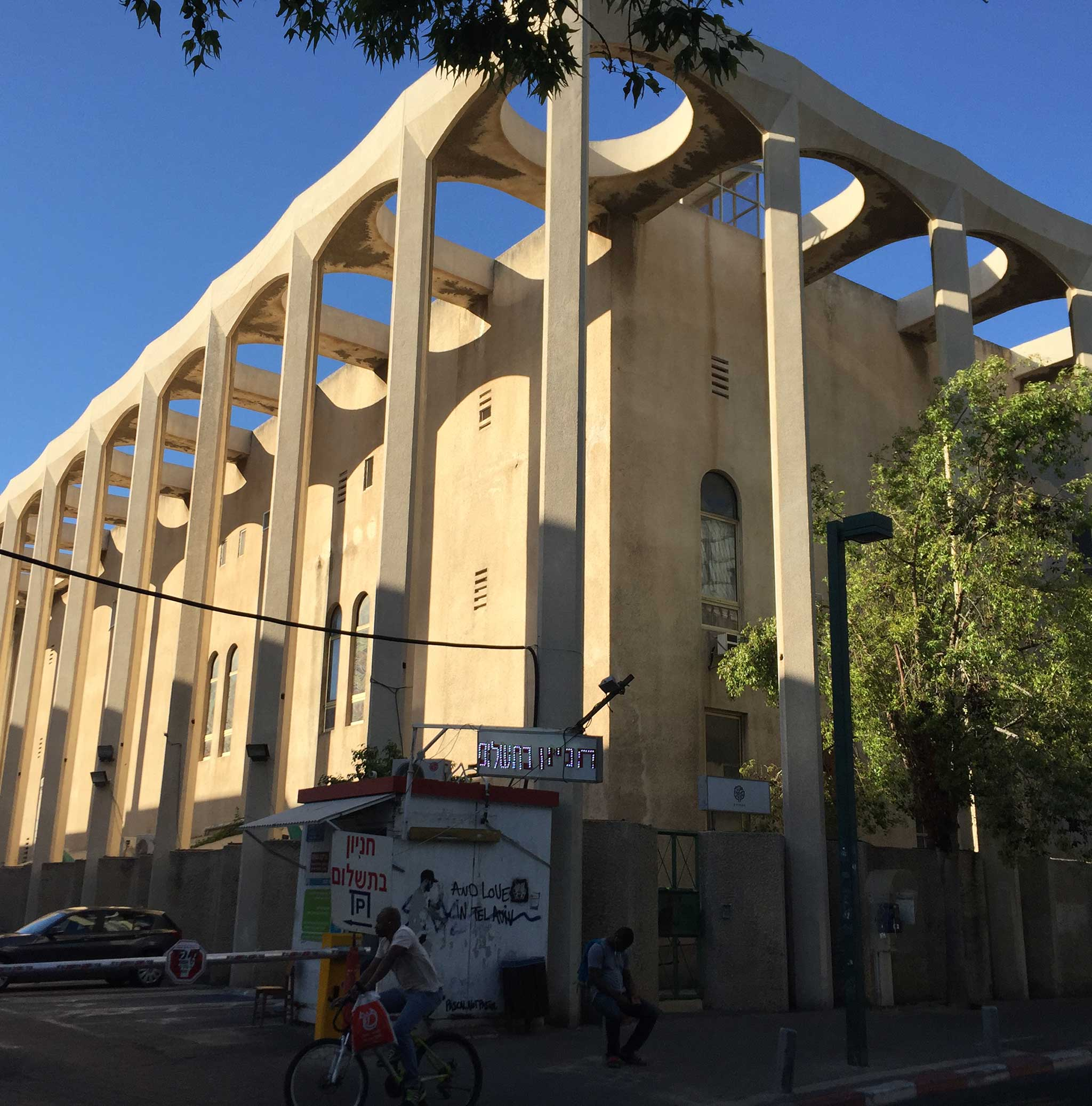 The Great Synagogue on Tel Aviv audio tour The Trail of Independence: Tracing the origins of modern Tel Aviv